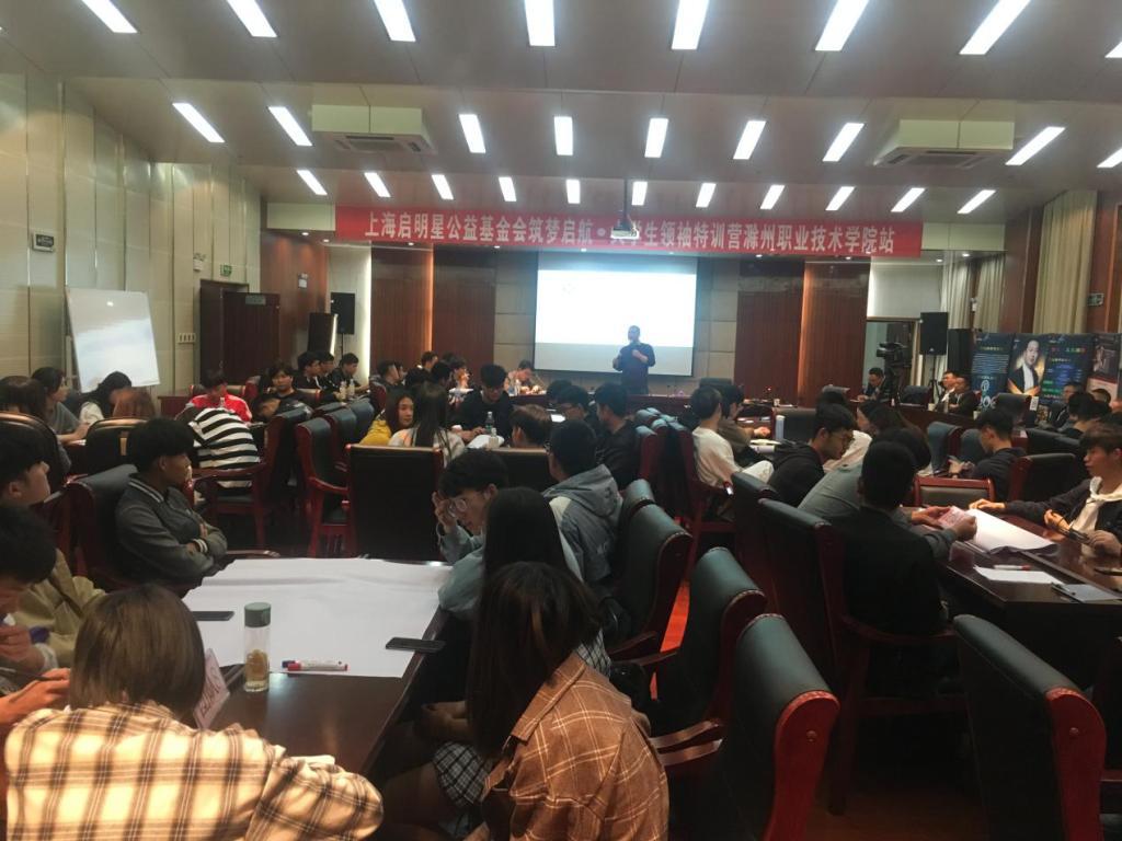 滁州职业技术学院创新创业教育进入特训支持模式